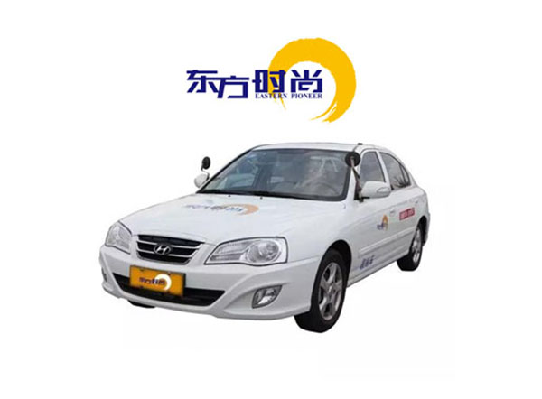 伊(yi)蘭(lan)特(te)(手動(dong)擋/自動(dong)擋)