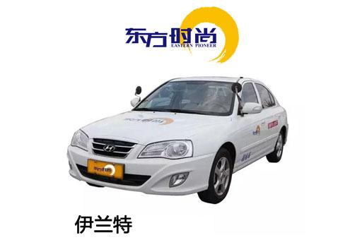 殘疾人專用(yong)車型